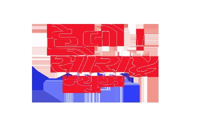 Hello Saurashtra Cable News